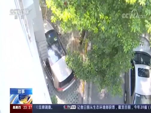 """[24小时]""""死里逃生""""之后 工人六楼坠下 砸车奇迹生还"""