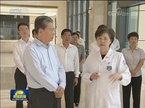 [视频]赵乐际在海南调研