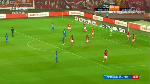 [中超]冯卓毅射门击中横梁 卡兰加补射被扑