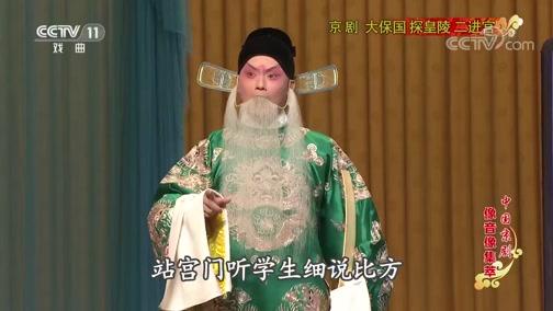 岳阳屈原花鼓戏三子贵全集