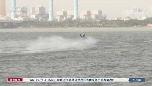 [体育晨报]完整版 20191106