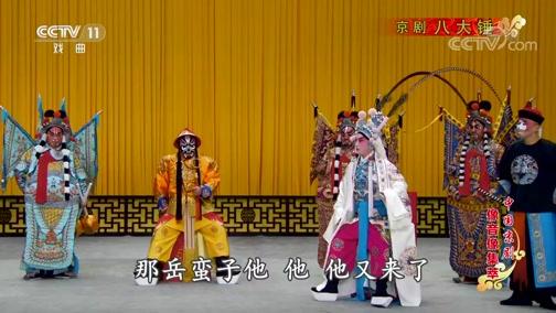 扬剧凌贵泉唱腔艺术集锦