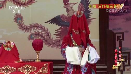 茂腔杨八姐游春全集 主演:高密市茂腔剧团