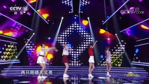《全球中文音乐榜上榜》 20191108
