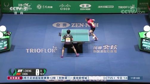 [乒乓球]中国女乒晋级决赛 将与日本争夺冠军