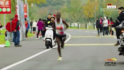 [综合]2019锡山宛山湖国际马拉松赛 1