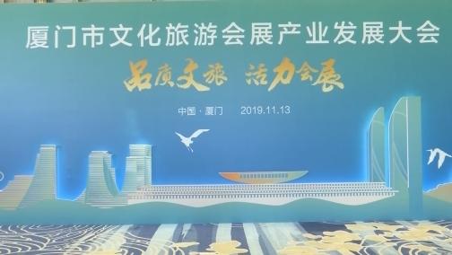 《两岸直航》:建文旅会展名城 厦门绘蓝图 00:02:11