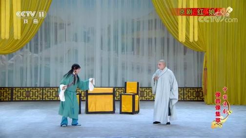 川剧蛇吞象全集 主演:重庆市双碑川剧社