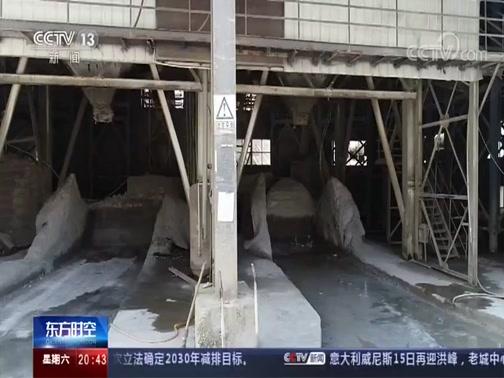 [东方时空]湖南长沙在建项目混凝土质量问题追踪 涉事混凝土生产企业已停产
