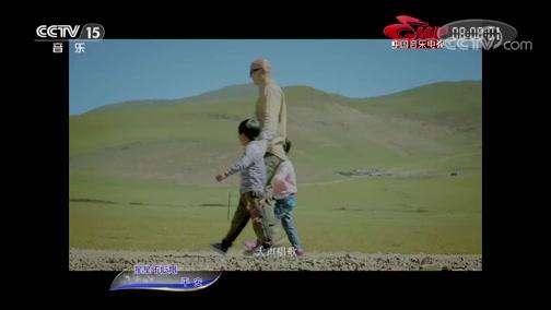 [中国音乐电视]歌曲《星星不眨眼》 演唱:平安