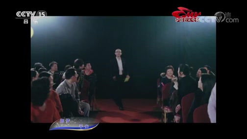 [中国音乐电视]歌曲《圆梦》 演唱:平安