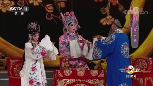 评剧香妃与乾隆全场 主演:罗慧琴 张俊铃