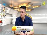 """难言之""""隐"""" 名医大讲堂 2019.11.21 - 厦门电视台 00:29:49"""