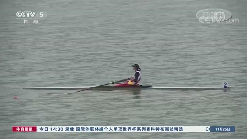 [赛艇]2019全国青年赛艇冠军赛汉源举行