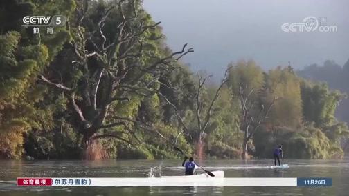 [皮划艇]不一样的马拉松——桨板马拉松
