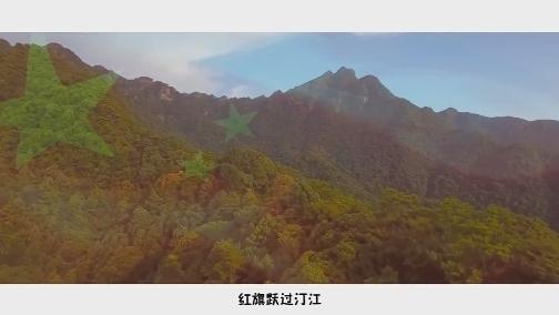 【看見閩西南】紅色古田 00:00:59