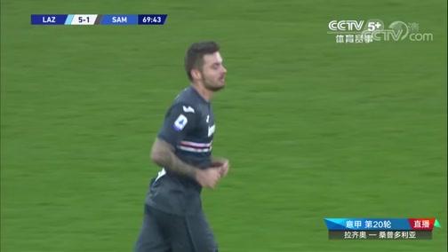 [意甲]加比亞迪尼遠射被撲 利內蒂補射扳回一球