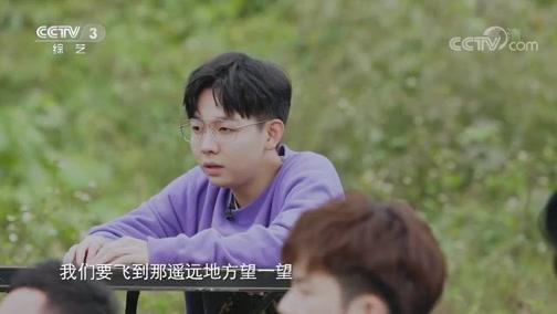 《你好生活》 20200122 山青人未老 曲终人不散(电视版)