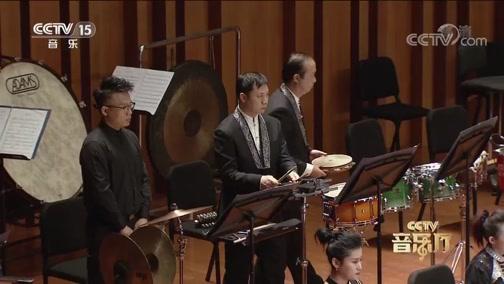 """《CCTV音乐厅》 20200201 """"新春国乐""""专场音乐会"""