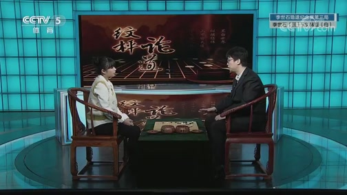 [棋牌乐]20200219 李世石VS韩豆