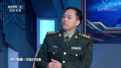 《讲武堂》 20200223 军事礼仪面面观 第四集 威仪(下)