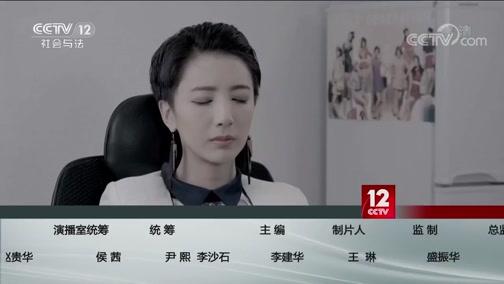 《方圆剧阵》 20200225 姐妹向前冲·精编版(第二集)
