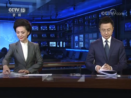 《新闻联播》 20200319 19:00