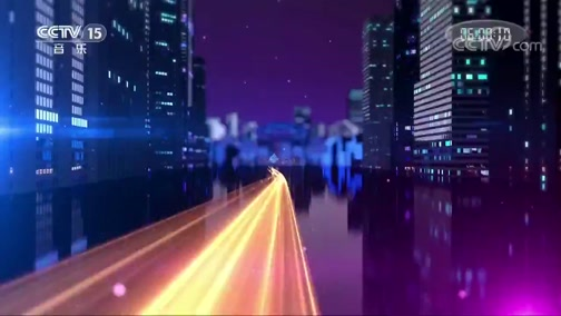 《中国节拍》 20200321
