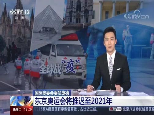 山东枣庄重大车祸新闻_重大国际新闻_湖南怀化重大车祸新闻