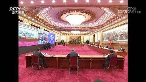 《中国新闻》 20200327 03:00