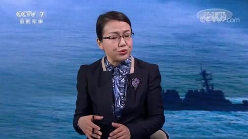 """《防务新观察》 20200330 签署""""台北法案""""穿越台湾海峡 疫情期间美国搞事不停歇"""