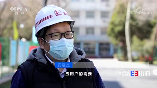 《经济半小时》 20200401 口罩生产背后的中国速度