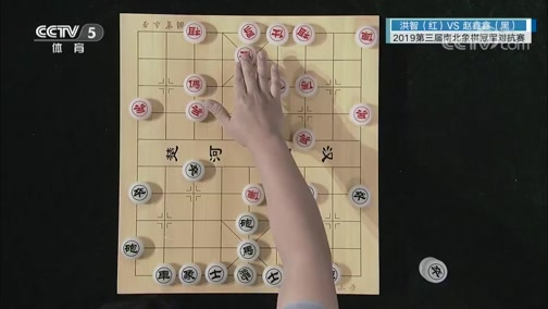 [棋牌乐]20200425 冠军对抗赛:洪智VS赵鑫鑫