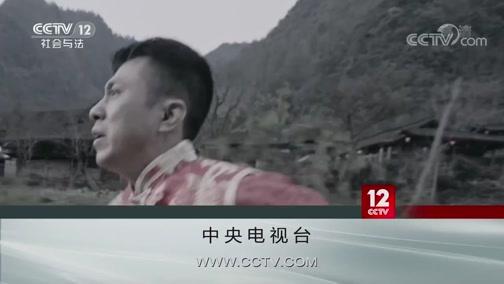 《方圆剧阵》 20200502 八集农村轻喜剧·铁核桃的春天(大结局)