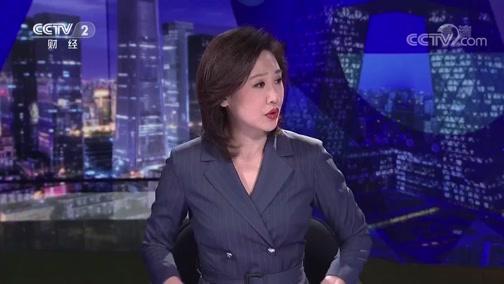 """《央视财经评论》 20200504 重启消费:发""""券""""还是发钱?"""