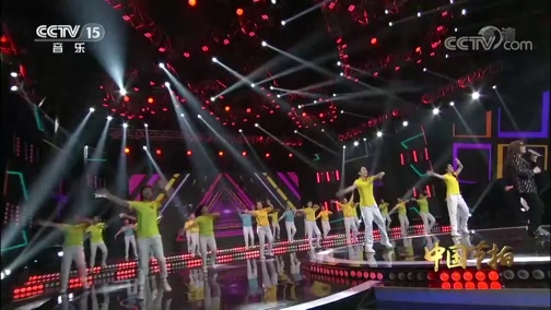 《中国节拍》 20200510