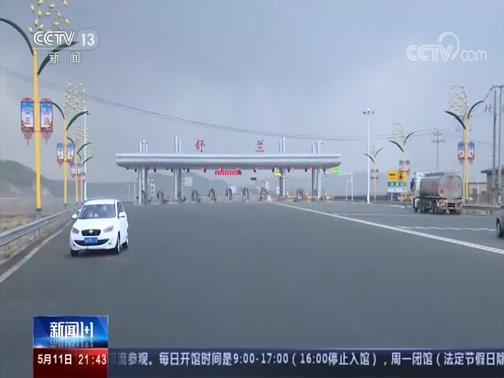 《新闻1+1》 20200511 今日疫情应对:吉林舒兰和武汉东西湖区