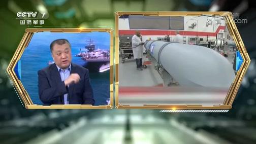 《防务新观察》 20200514 6艘航母出海 1.5万亿重建军队 美炫耀武力给谁看?