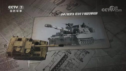 """《兵器面面观》 20200519 火力王牌——""""喀秋莎""""火箭炮"""