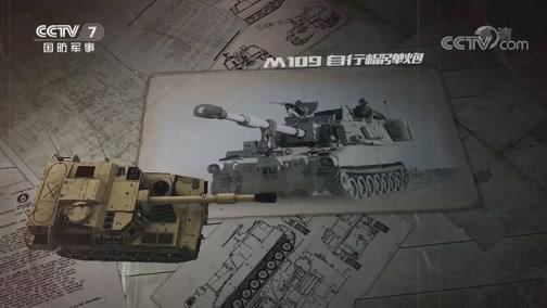 《兵器面面观》 20200521 火力王牌——高射炮