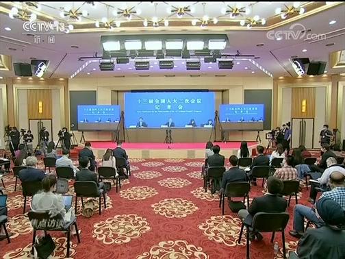 《焦点访谈》 20200526 王毅回答中外记者提问