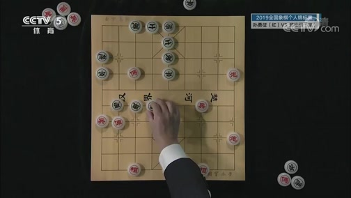 [棋牌乐]20200620 孙勇征VS郑惟桐