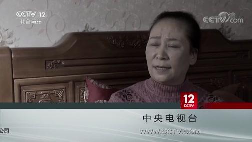 《方圆剧阵》 20200702 两集情感轻喜剧·四十岁的王春天(上集)