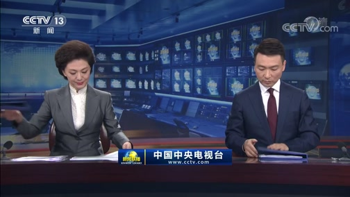 《新闻联播》 20200721 21:00