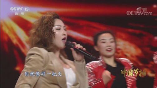 《中国节拍》 20200722