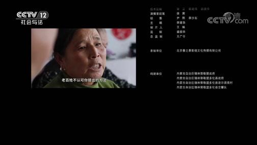 《方圆剧阵》 20200724 回故乡·精编版(上集)