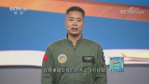 《开讲啦》 20200808 本期演讲者:赵生