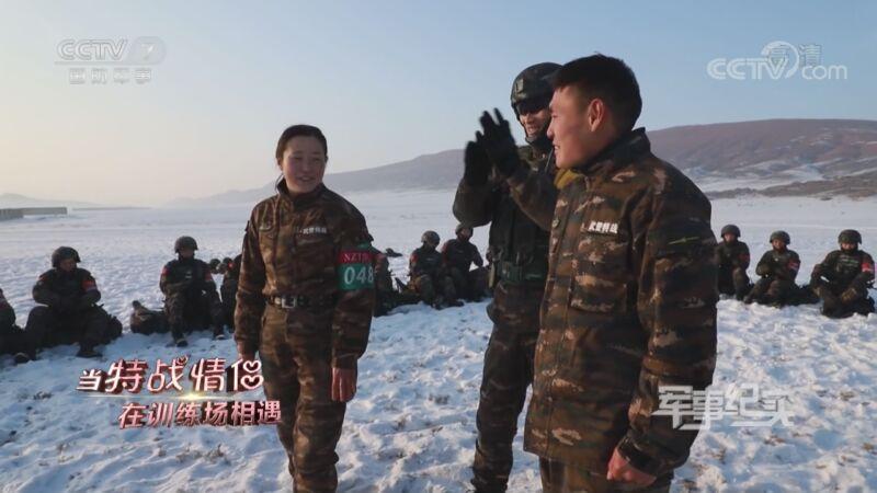 《军事纪实》 20200825 当特战情侣在训练场相遇