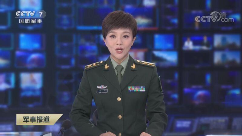 《军事报道》 20200829
