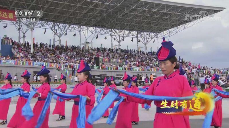 《生财有道》 20200910 内蒙古科右前旗:激情那达慕 骏马任驰骋